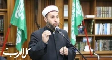 المجلس الإسلامي للافتاء: غداً السّبت هو المتمم