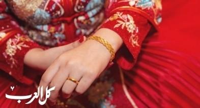 شروط خاصّة للزواج في الصين