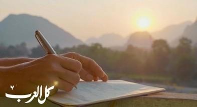 كورونا.. قصّةٌ قصيرة/ بقلم: حسين مهنّا