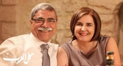 الناصرة: وفاة السيّدة د. حنان كركبي جرايسي