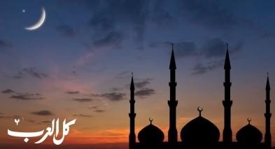 قد تكون رؤية الهلال بدول إسلامية خاطئة!