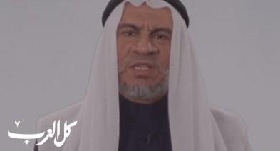 الشيخ حمّاد أبو دعابس: لبيّنا نداء الطوارئ