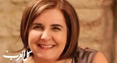 بلدية الناصرة وعلي سلام ينعون وفاة د.حنان جرايسي