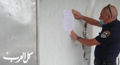 نهاريا: اغلاق محل أُستخدم للعب القمار