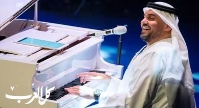 حسين الجسمي يعايد الجمهور وينثر الأمل