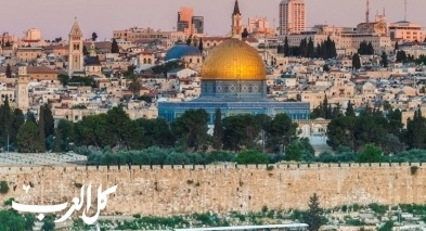 جامعة الدول العربية تؤكد: متمسكون بحق الشعب الفلسطيني وإقامة دولته المستقلة