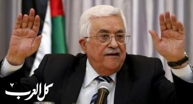 اسرائيل: الفلسطينيون اوقفوا كل شئ