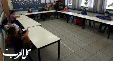 بلدية طمرة: غدا عودة أبناء البلدة إلى مقاعد الدراسة