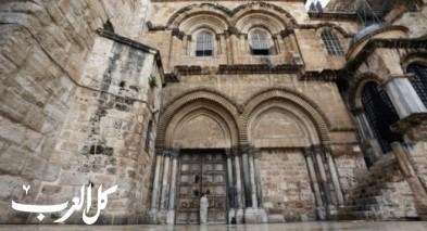 إعادة فتح كنيسة المهد