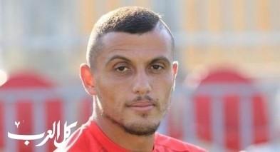 هل ينضم مغربي لإتحاد شفاعمرو؟