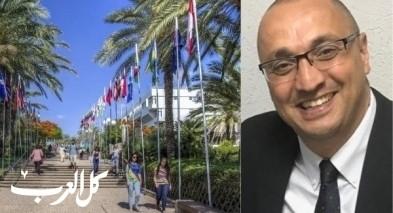 جامعة تل أبيب: زيادة نسبة التسجيل للطلاب العرب