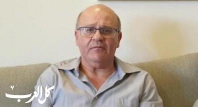 ب. حيزي ليفي مديرًا عامًا لوزارة الصحّة