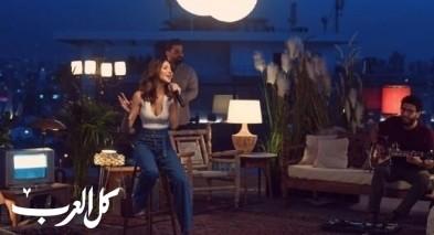 حفل نانسي عجرم الأكثر تداولاً في العالم العربي
