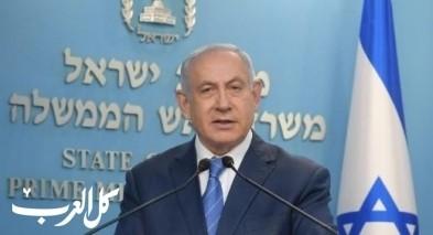 """نتنياهو يكشف عن ملامح مخطط """"الضم""""!"""