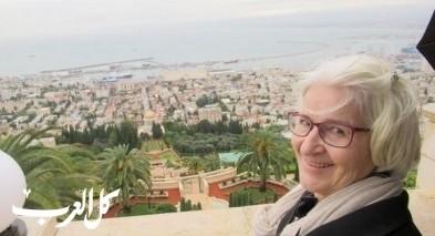 حدود المنفى: رحلة إيڤا شتّال إلى فلسطين