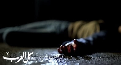 تقرير: مقتل 11 امرأة خلال العام الجاري