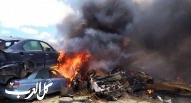 رهط: اندلاع حريق في محل تشطيب سيارات