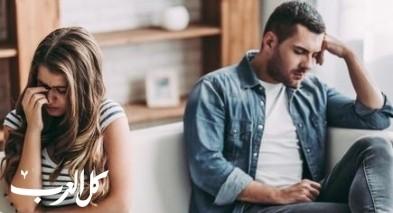 5 أخطاء يرتكبها الزوجان تؤدي إلى انفصالهما