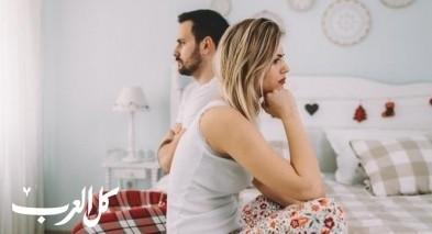 أسباب الخرس الزوجي.. وكيف نعالجة