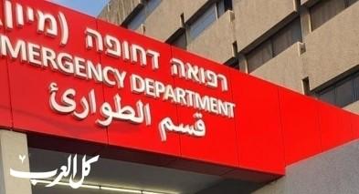 باقة الغربية: إصابة طفلة بجراح خطيرة