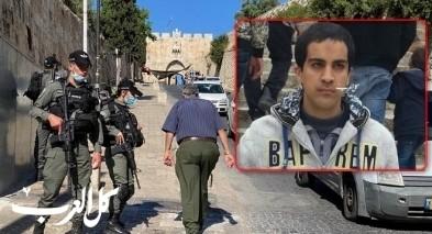 حماس: إعدام الشاب إياد حلّاق فعل إجراميّ