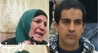 رنا حلّاق تبكي إبنها إياد: قتلوه بسبع رصاصات