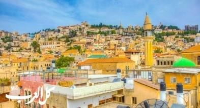 الناصرة| الحاجة نظمية ابو تايه بذمة الله