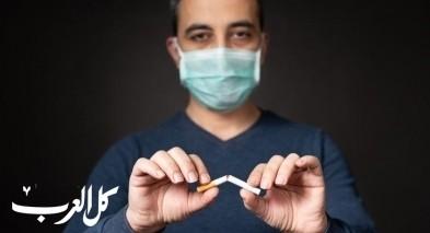 """31 أيار- """"يوم بلا تدخين"""" في العالم"""