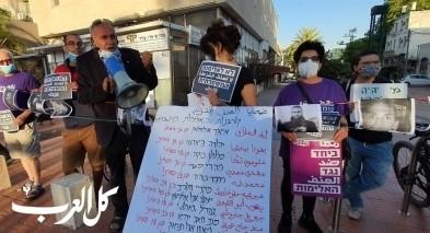 بئر السبع: تظاهرة نصرة لضحايا عنف الشرطة وأجهزة الأمن
