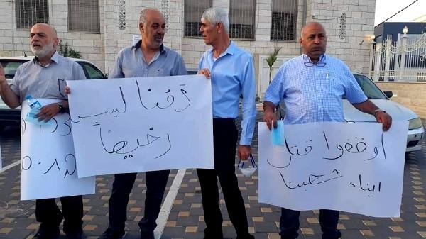 تظاهرة رفع شعارات في باقة الغربية