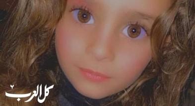 وفاة الطفلة رفيف القراعين التي اصيبت برصاصة طائشة