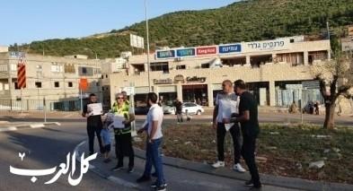 ديرحنا: وقفة ضد سياسة الإعدامات الميدانية