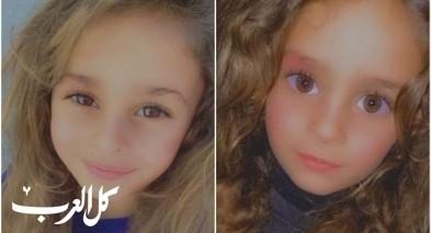 عائلة القراعين: نشك بمصدر الرصاصة التي قتلت رفيف!