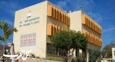 طمرة: تعطيل الدراسة بثانوية د.هشام ابو رومي