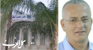رئيس مجلس جلجولية يدخل الحجر الصحي