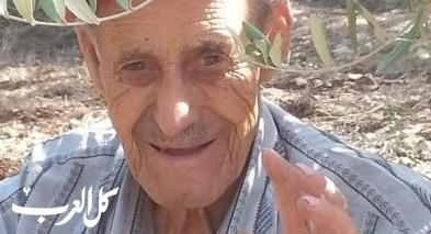 مجد الكروم: الحاج صالح يوسف فرحات في ذمة الل