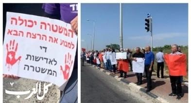 العشرات يتظاهرون احتجاجاً على هدم البيوت في الطيرة