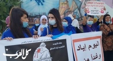 تظاهرة في الطيبة بمشاركة اطفال التوحد واهاليهم