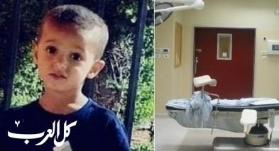 اعضاء الطفل محمد تنقذ اربعة أشخاص