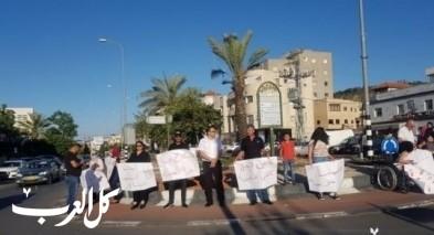 سخنين: تظاهرة لأهالي ذوي احتياجات خاصة