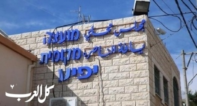 مجلس يافة الناصرة: لم تُغلق مدرسة بسبب كورونا