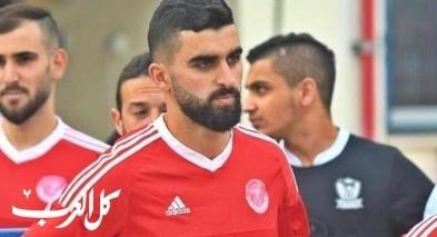 إتحاد أبناء شفاعمرو يضم محمود زرعيني