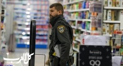 الشرطة تنفي القيام بنشاط تطبيق واسع النطاق