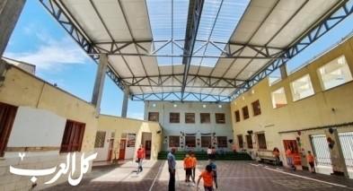 دير الأسد: تظليل سقف ساحة مدرسة آفاق