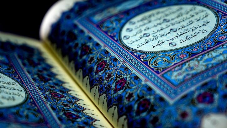 معلومات وعجائب من القرآن الكريم