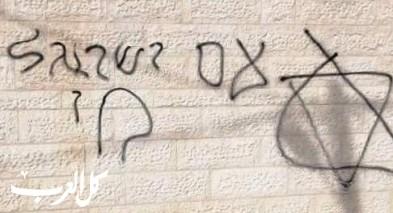 عملية تدفيع للثمن في قرية الساوية الفلسطينية