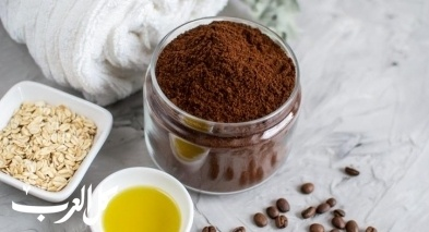 أشهر خلطات القهوة الفعّالة لتقشير الجسم