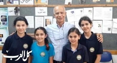 مدرسة شعب ب تتميز بمسابقة الرياضيات
