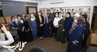 يافة الناصرة: تشكيل لجنة لرفع مكانة المرأة