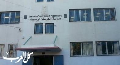 حيفا: إغلاق مدرستين بعد إصابة طلاب بكورونا